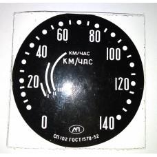 Наклейка на спидометр Днепр, Урал, К-750, Мт-9, Мт-10-36, М-72